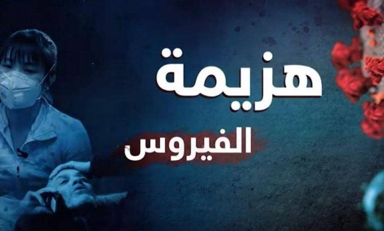Photo of قصص هزيمة كورونا.. حكايات أمل