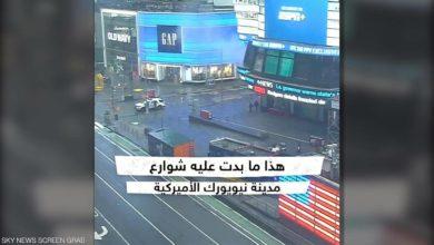 Photo of نيويورك تتحول لمدينة خالية من الحياة بسبب كورونا
