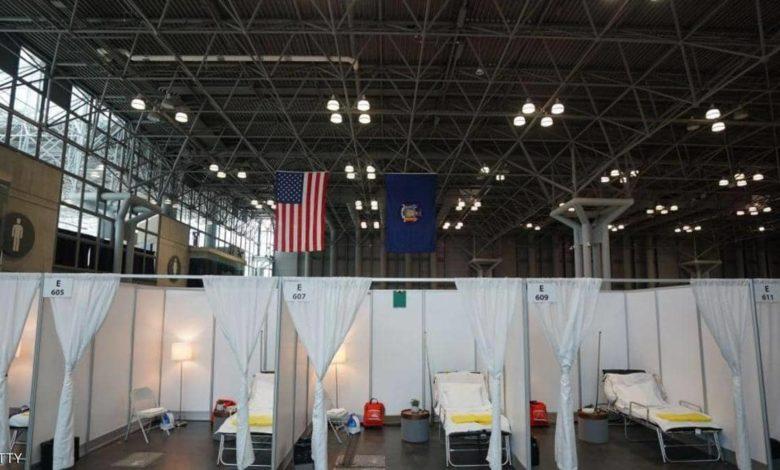Photo of المستشفى العائم يصل نيويورك لتخفيف أزمة كورونا