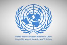 Photo of البعثة الأممية: ندعم الأصوات المطالبة بتناسي الخلافات بين الليبيين لمواجهة خطر كورونا