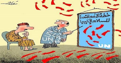 Photo of خطة الأمم المتحدة للسلام في ليبيا