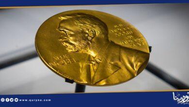 """Photo of لأول مرة..إلغاء حفل توزيع جوائز """"نوبل"""" السنوي"""