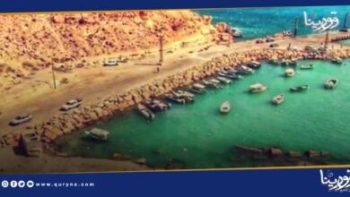 Photo of قرية البردي تتميز بشاطئها الجميل تقع شرق مدينة طبرق