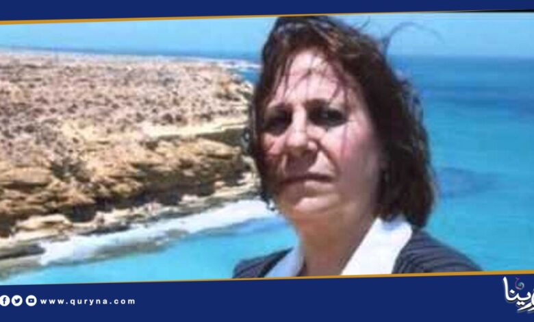 Photo of باختصار