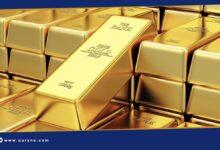 Photo of الذهب العالمي يحقق أفضل أداء أسبوعي منذ 3 أشهر