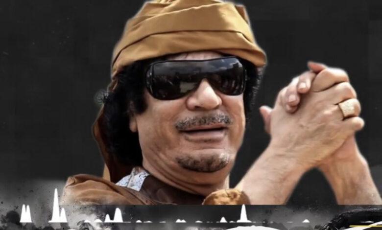 Photo of تنبؤات القائد الشهيد  معمر القذافي الاستراتيجية للصراع العالمي والإقليمي