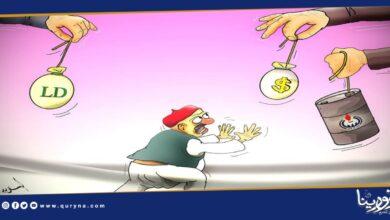 Photo of كاريكاتير
