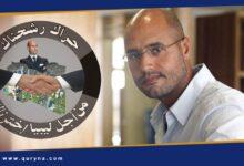 "Photo of ""حراك رشحناك"" يوجه رسالة لميليشيات السراج"