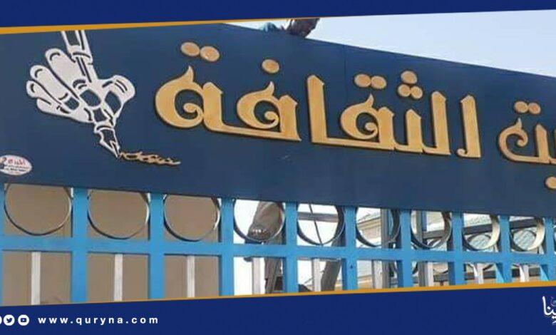 Photo of ميليشيات مسلحة تقتحم بيت الثقافة بسبها وتستولي على محتوياته