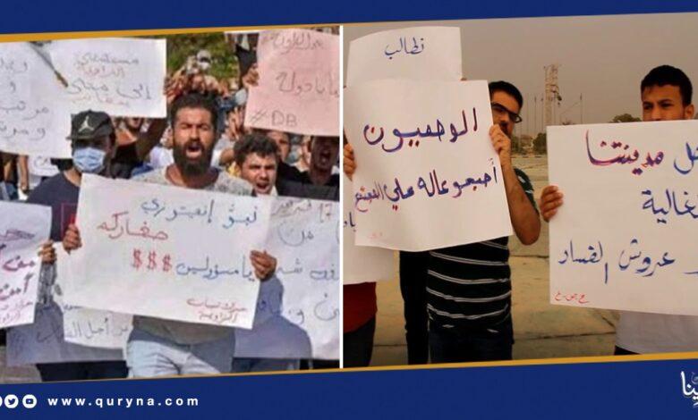 Photo of خاص قورينا.. الفساد سبب تفجر مظاهرات طرابلس وخراب ليبيا بعد نكبة فبراير 2011