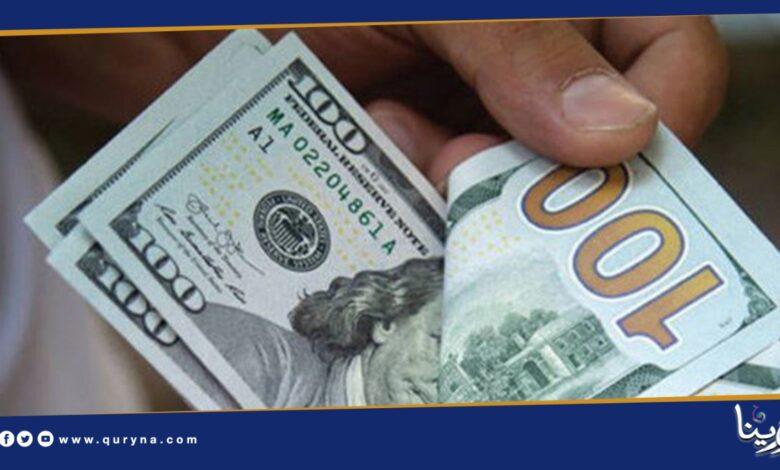 Photo of الدولار الأميركي يسجل ارتفاعا