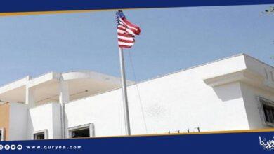 Photo of السفارة الأمريكية: مشاورات مع مسؤولين لإيجاد حلّ منزوع السلاح في سرت والجفرة