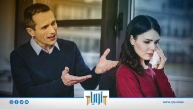 Photo of 6 تحديات نفسية تواجهها المرأة وحلول لتجنبها