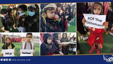 """Photo of أمسية لـ""""الزي التقليدي"""" لإحياء التراث في جالو"""