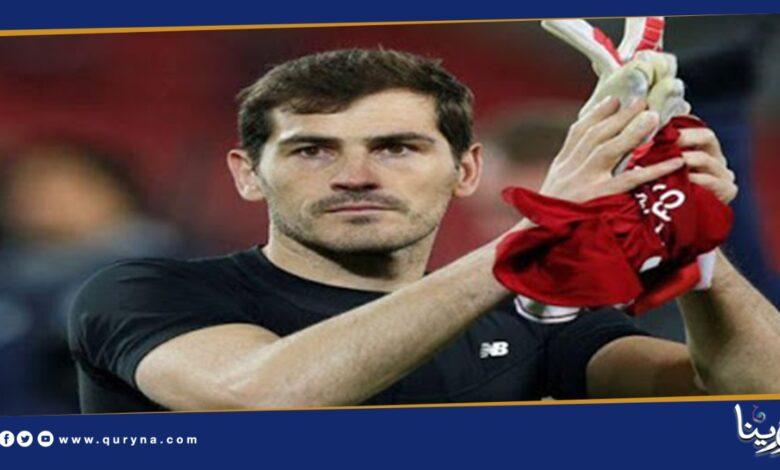 Photo of كاسياس يُعلن رسميا اعتزاله كرة القدم