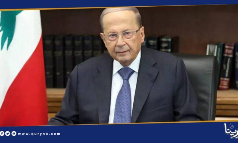 Photo of الرئيس اللبناني يعلن الحداد الوطني والإقفال لمدة 3 أيام