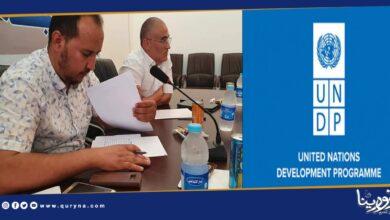 Photo of أوجلة: فريق الأمم المتحدة الإنمائي يتصدق بدعم المشروعات