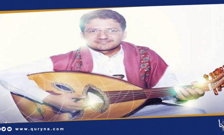 Photo of عزف منفرد على آلة العود