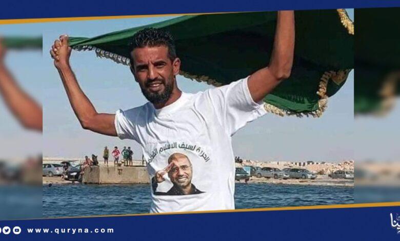 Photo of اختطاف أحمد الدرسي لتأييده لمشروع المصالحة الوطنية ورمزها الدكتور سيف الاسلام