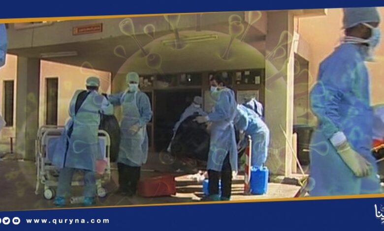 Photo of لأكثر من 15 ضعف ارتفاع الإصابات بكورونا في ليبيا
