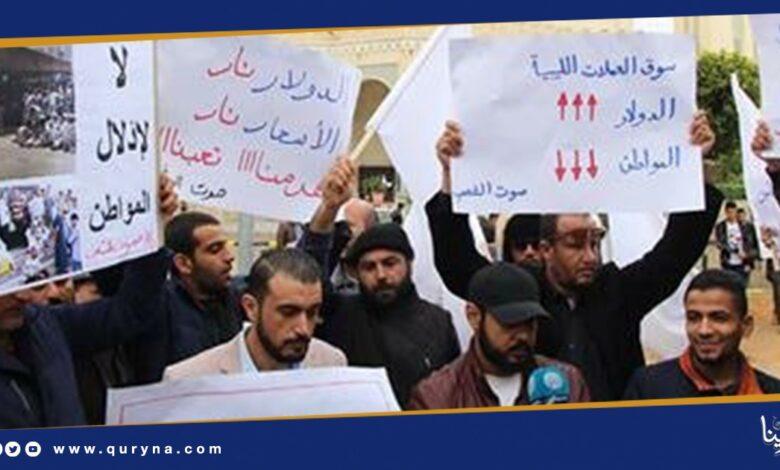"""Photo of المنظمة العربية: الليبيون يعانون """"فساد السراج"""" .. والتظاهر حق مكفول"""