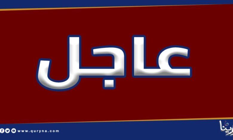 Photo of بيروت: رئيس الحكومة اللبنانية حسان دياب يعلن رسميا استقالة حكومته