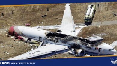 Photo of مقتل 3 أشخاص وإصابة 35 في حادث تحطم الطائرة الهندية