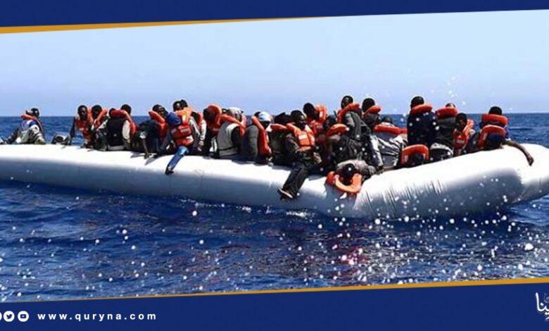Photo of الدولية للهجرة : 500 ألف مهاجر في ليبيا
