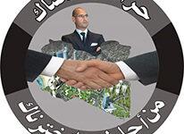 Photo of حراك رشحناك.. من أجل ليبيا اخترناك