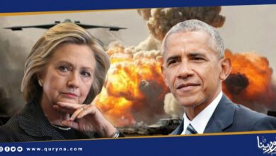 Photo of المؤامرة على ليبيا.. وقائع جريمة جنائية لأوباما وبايدن وكلينتون والناتو 1-3
