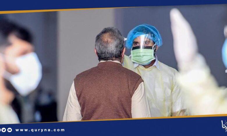 Photo of السعودية تسجل أدني حصيلة يومية لإصابات كورونا