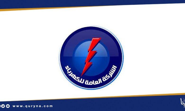 Photo of زليتن : إعتداء جديد على مقتنيات العامة للكهرباء