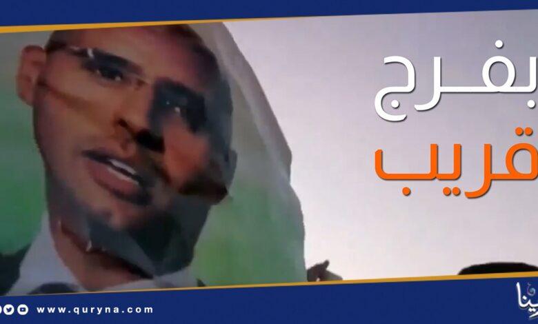 Photo of شاهد| اقوي فيديو استعراضي للمشروعات إسكان ليبيا الغد