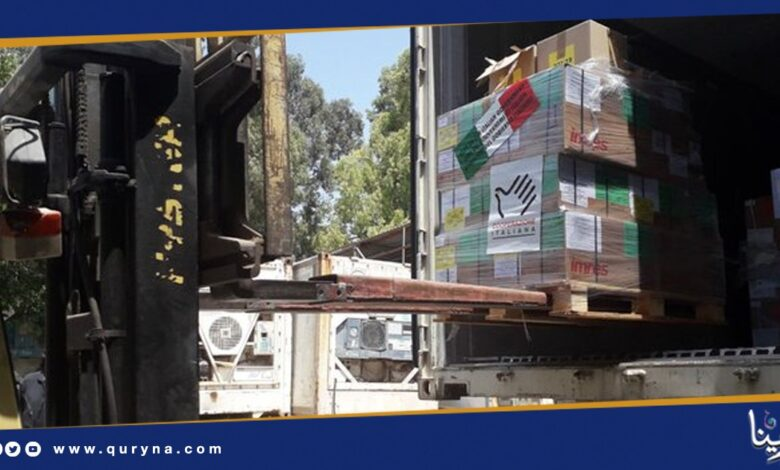 Photo of صدقات إيطالية لدعم القطاع الصحي في ليبيا