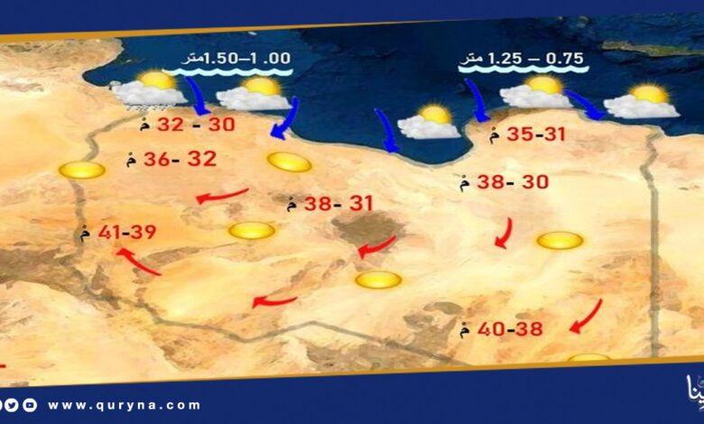 Photo of الأرصاد : ارتفاع درجات الحرارة على مناطق الوسط والجنوب