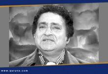 Photo of يا حلو صبح – محمد قنديل