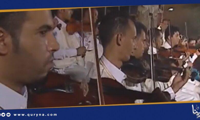 "Photo of ""عاشت وتعيش بلادنا"""