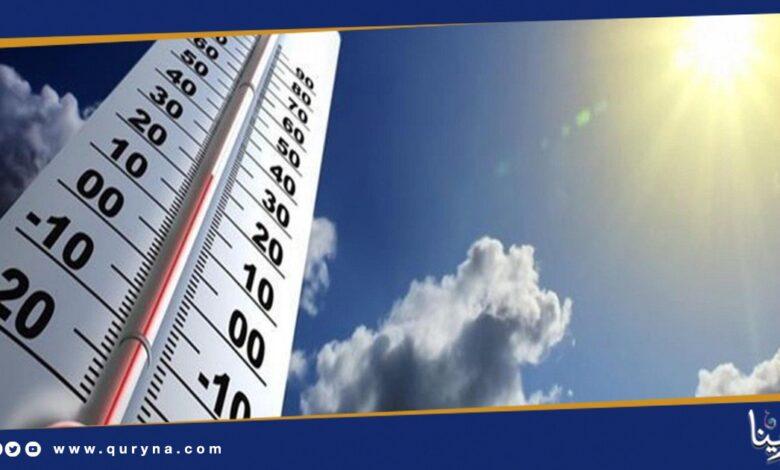 Photo of الوطني للأرصاد: ارتفاع نسبي في درجات الحرارة غرب ليبيا