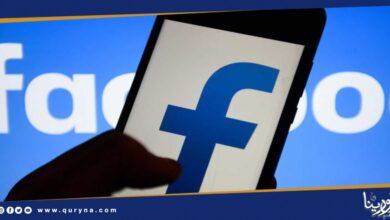 """Photo of """"فيسبوك"""" تواجه تهمة التجسس على المستخدمين"""