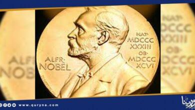 Photo of رفع قيمة جائزة نوبل إلى 110 ألف دولار