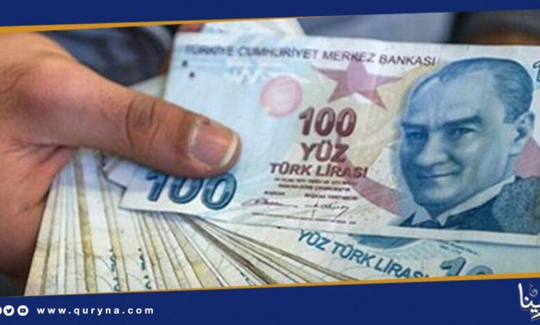 Photo of تراجع غير مسبوق لليرة التركية