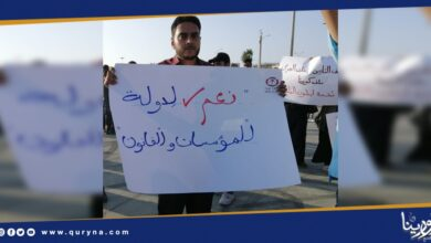 Photo of حراك إنقاذ ليبيا يعلن اختطاف أحد المتظاهرين ببنغازي
