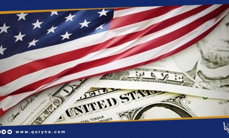 Photo of ديون أمريكا الأكبر في العالم