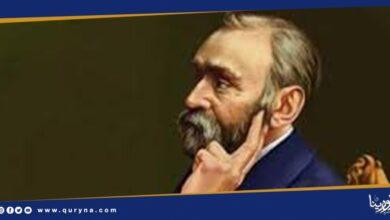 Photo of ألفريد نوبل