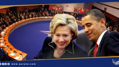 Photo of المؤامرة على ليبيا.. وقائع جريمة جنائية لأوباما وبايدن وكلينتون والناتو 2-3