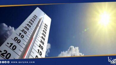Photo of الوطني للأرصاد : ارتفاع تدريجي في درجات الحرارة