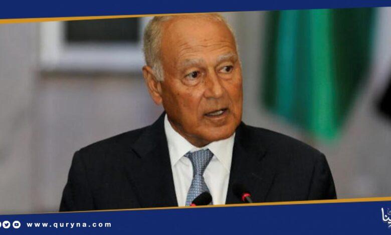 Photo of أبو الغيط يبحث مع وزير خارجية مالطا الأوضاع الليبية