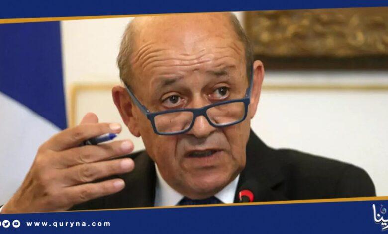 Photo of الخارجية الفرنسية تتهم أنقرة و موسكو بتعقيد المشهد الليبي