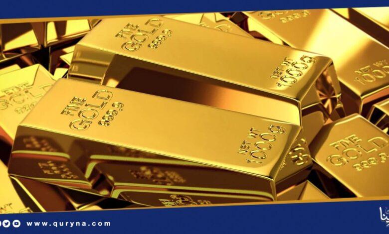 Photo of تراجع أسعار المعدن الأصفر