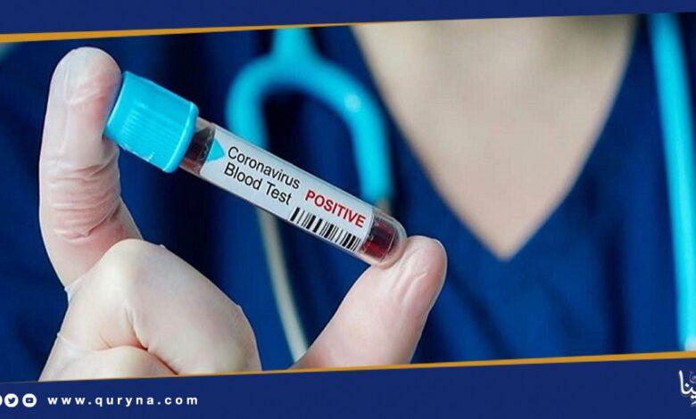 Photo of سرت : 25 إصابة جديدة بفيروس كورونا